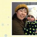 森三中・ムーさんの子育て日記 Vol.13