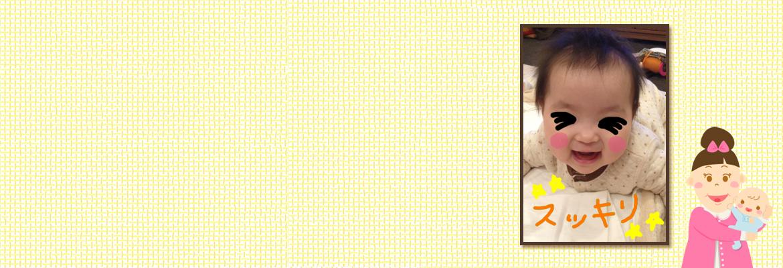 森三中・ムーさんの子育て日記 Vol.14