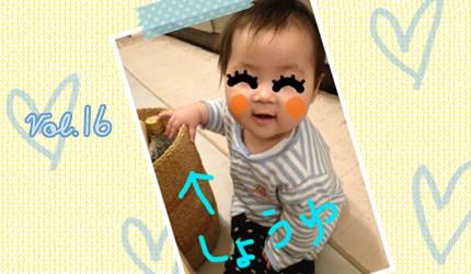 森三中・ムーさんの子育て日記 Vol.16