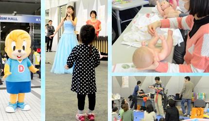第1回ハッピーベイビーフェスタ イベントレポート  子どもを生み育てたいすべての人が、笑顔になれるように!