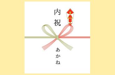 uchiiwai_02