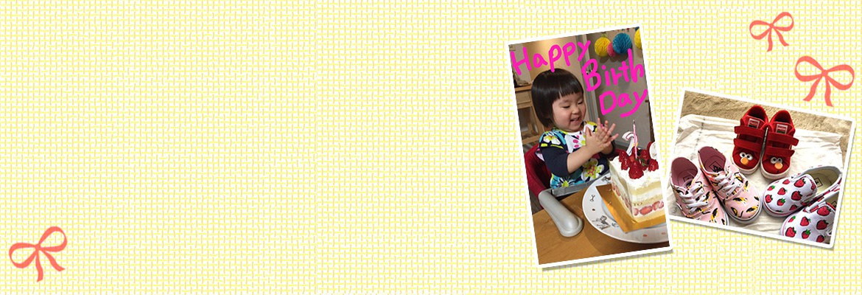 森三中・ムーさんの子育て日記 Vol.40