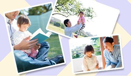 【座談会】一番の味方はやっぱりパパ!  復帰ママをサポートするためにパパができること!!