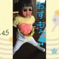 森三中・ムーさんの子育て日記 Vol.45