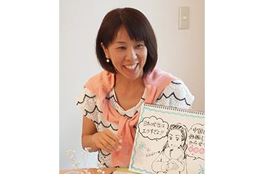 naoko_san