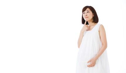 <妊娠前期の方へ>やすのり先生のなんでも相談室 妊娠中の体のギモンにお答えします!