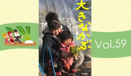森三中・ムーさんの子育て日記 Vol.59