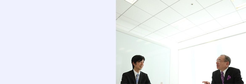 特別対談 少子化や待機児童はどうなる? 「2020年以降の日本の子育て」