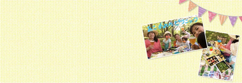 森三中・ムーさんの子育て日記 Vol.63