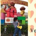 森三中・ムーさんの子育て日記Vol.69