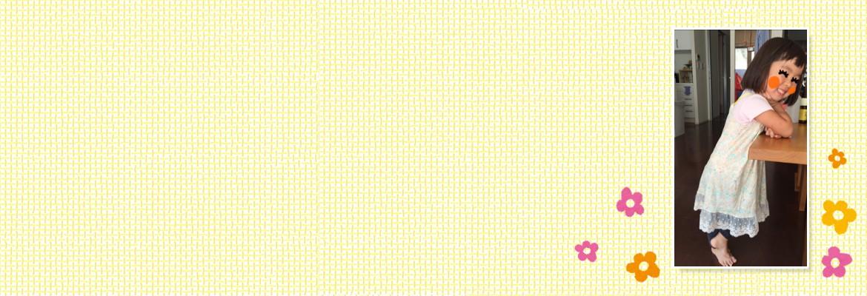 森三中・ムーさんの子育て日記Vol.70