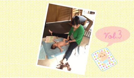 森三中・ムーさんの子育て日記 Vol.3