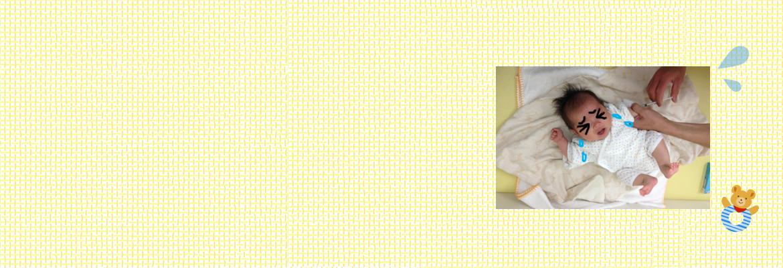 森三中・ムーさんの子育て日記 Vol.2