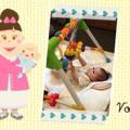 森三中・ムーさんの子育て日記 Vol.7