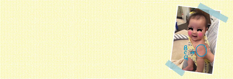 森三中・ムーさんの子育て日記 Vol.10