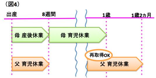 mikihouuse_deta7_4_new