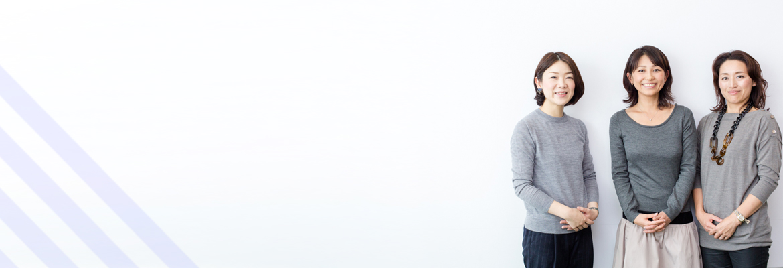 """【座談会】「私はこうやって職場復帰しました!」 現役ワーキングママの""""復帰報告""""座談会  part1"""