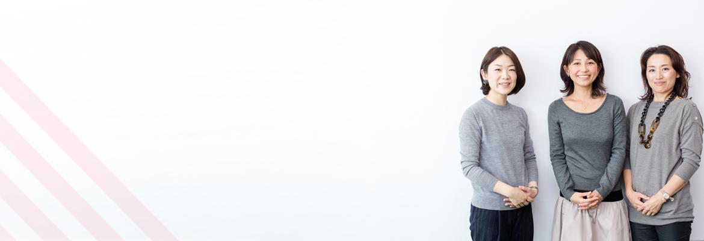 """【座談会】「私はこうやって職場復帰しました!」 現役ワーキングママの""""復帰報告""""座談会  part2"""