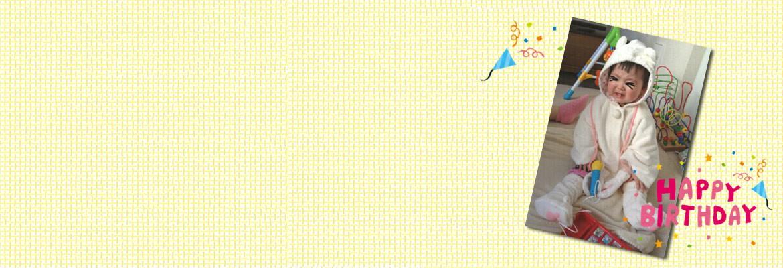 森三中・ムーさんの子育て日記 Vol.20