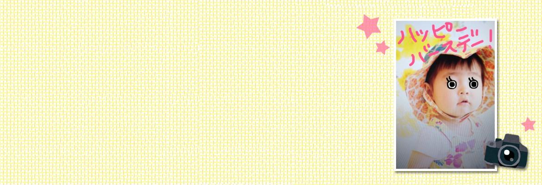 森三中・ムーさんの子育て日記 Vol.23