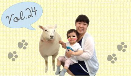 森三中・ムーさんの子育て日記 Vol.24
