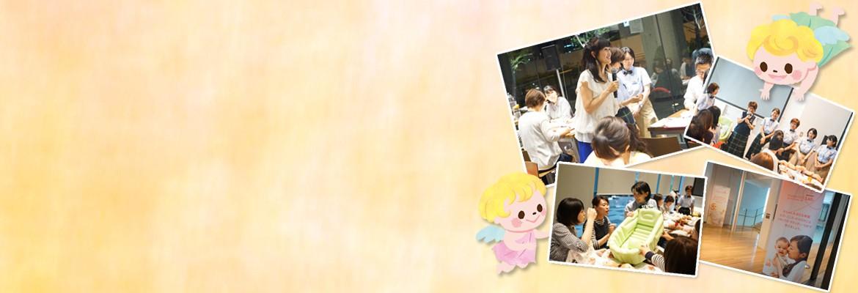 半休をとって参加した男性も!プレママ、プレパパが赤ちゃんを笑顔で迎えるための「マタニティ・ラボ」レポート