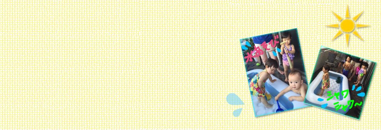 森三中・ムーさんの子育て日記 Vol.27