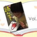 森三中・ムーさんの子育て日記 Vol.31