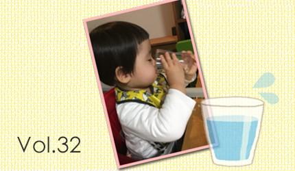 森三中・ムーさんの子育て日記 Vol.32