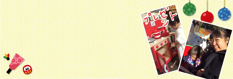 森三中・ムーさんの子育て日記 Vol.36