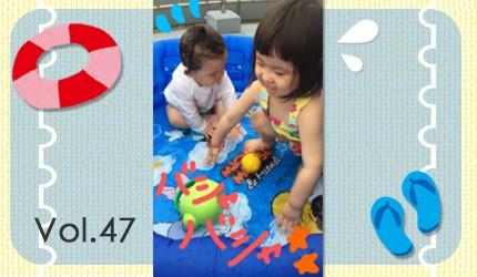 森三中・ムーさんの子育て日記 Vol.47