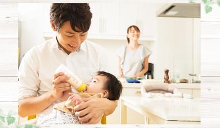 """パパにできる子育てって何? ママが笑顔になる""""間接育児""""のすすめ"""
