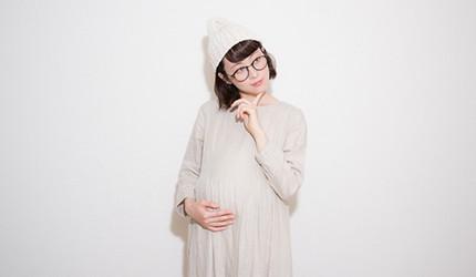 寒さが本格化!だから知っておきたい「妊婦が冬に気をつけるべきこと」