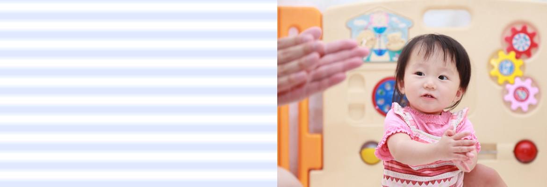 2018年から始まる新しい教育「アクティブ・ラーニング」 何が変わるの? 乳幼児期からできることってなに?(後編)