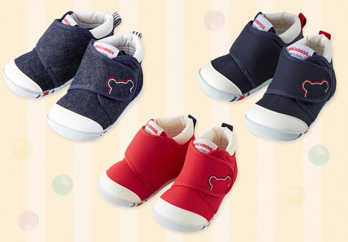 赤ちゃん ベビー 通園 保育園 必要 シューズ 靴 ファーストシューズ