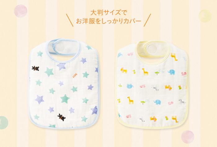 赤ちゃんのお肌にもやさしい、ガーゼ素材のスタイ。