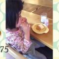 森三中・ムーさんの子育て日記 Vol.75