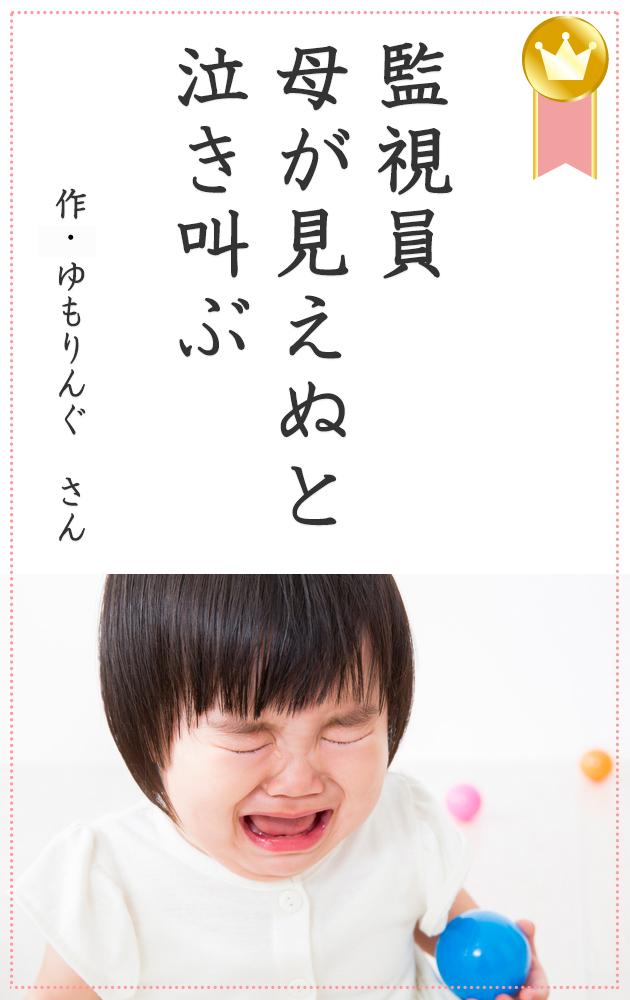 優秀賞-01アイコンあり