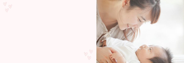 【PR】ママ・パパの気持ちに寄り添って、はじめての子育てを応援 「ミキハウスベビークラブ」に込められた思いとは