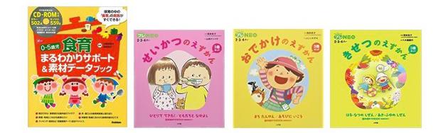 113-1_books