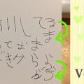 森三中・ムーさんの子育て日記 Vol.91