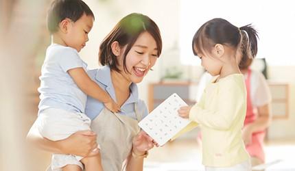 新入園の季節 この春、子どもを保育園に通わせる ママ・パパに読んでもらいたいお話