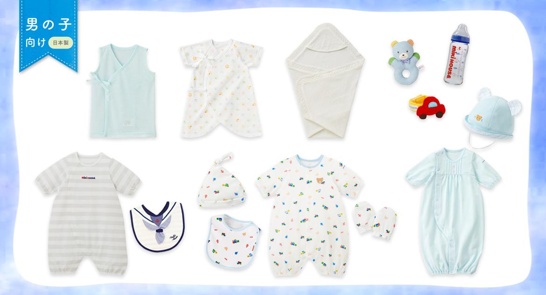 夏生まれの赤ちゃんにおすすめの肌着・お洋服(男の子向け)