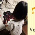 森三中・ムーさんの子育て日記 Vol.92