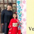 森三中・ムーさんの子育て日記 Vol.93