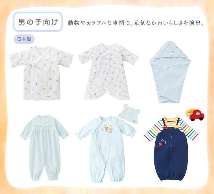 秋生まれの男の子の赤ちゃんにおすすめのお洋服