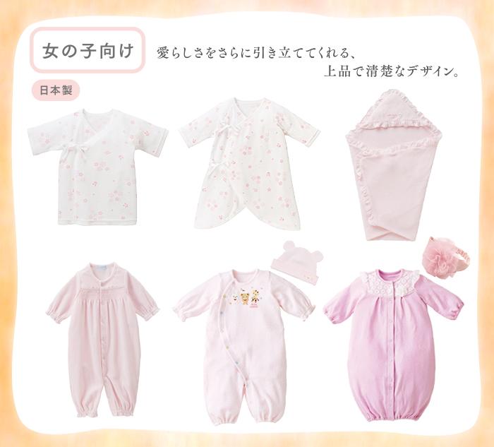 秋生まれの女の子の赤ちゃんにおすすめのお洋服