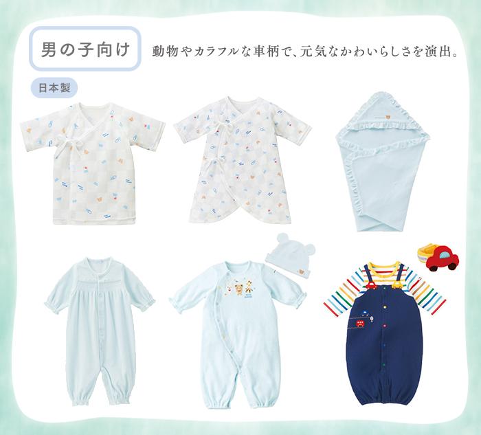 冬生まれの男の子の赤ちゃんにおすすめのお洋服