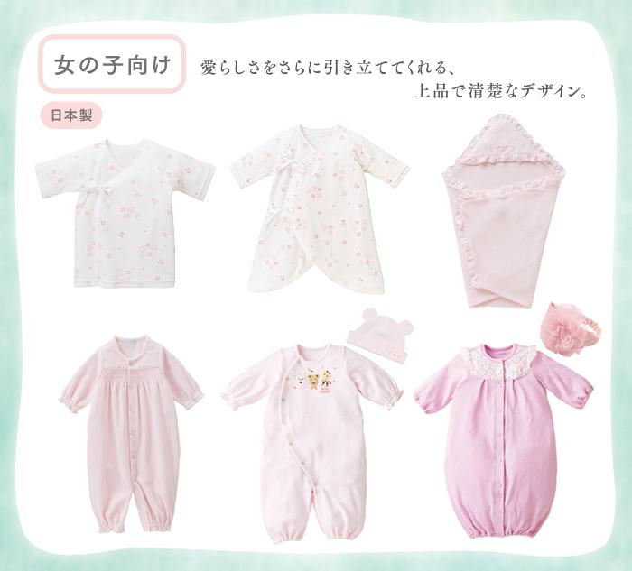 冬生まれの女の子の赤ちゃんにおすすめのお洋服