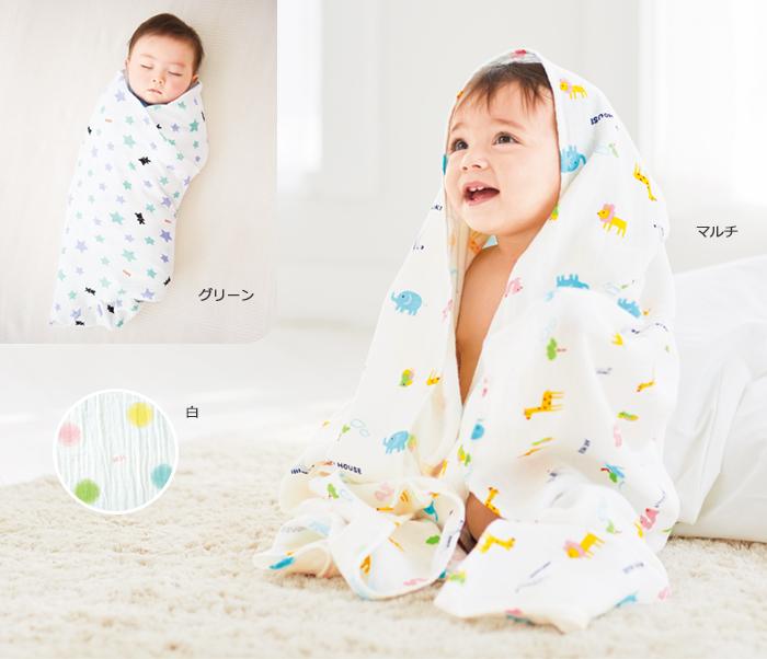 大判サイズで便利!赤ちゃんとの生活の必需品、ガーゼマルチケット